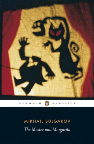 The Master and Margarita  by Mikhail Afanasevich Bulgakov - 9780140455465