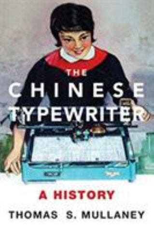 The Chinese Typewriter  -