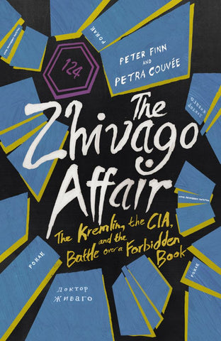 The Zhivago Affair  by Peter Finn - 9781846558856