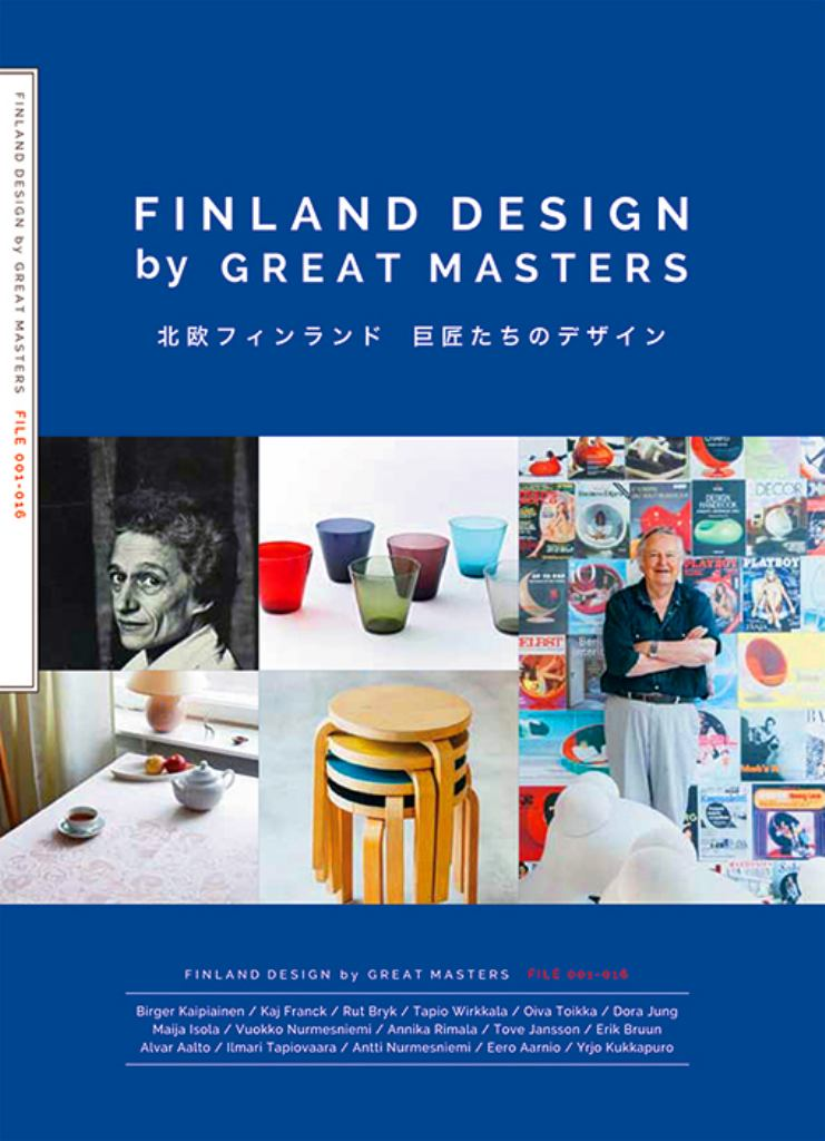 Finland Design by Great Masters  by Eri Shimatsuka - 9784756245878