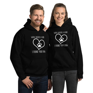 When I Needed A Hand Unisex Hoodie