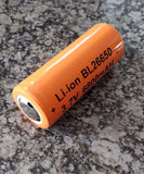 4000mah 26650 Lithium Rechargeable battery