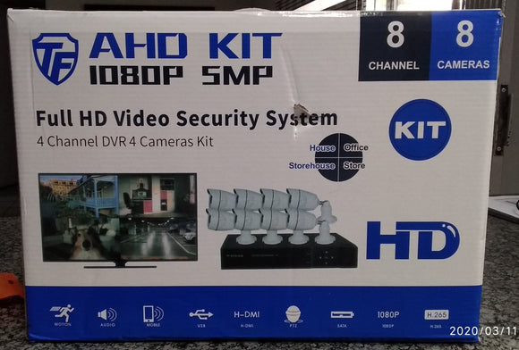8 Camera AHD Home CCTV Security System