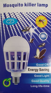 15watt E27 Mosquito Killer Lamp