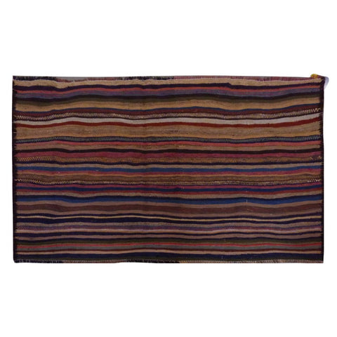 PERSIAN VINTAGE HAND-KNOTTED KILIM MADE WITH NATURAL WOOL AND COTTON 155 X 130cm ABC1371