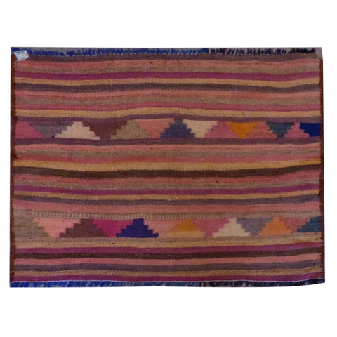 PERSIAN VINTAGE HAND-KNOTTED KILIM MADE WITH NATURAL WOOL AND COTTON 258 X 105cm ABC1698