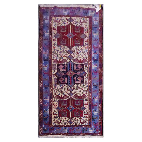 "PERSIAN MOGHAN  HAND-KNOTTED KILIM MADE WITH NATURAL WOOL AND COTTON 9'2"" X 3'9''  ABC51"