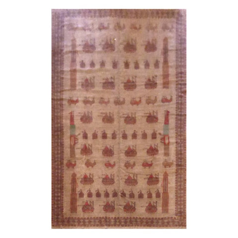 AFGHANI HAND-KNOTTED RUG MADE WITH NATURAL WOOL AND COTTON 6'8'' X 9''  ABC157143
