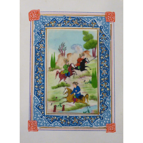 "Persian Miniature Handmade with Unique Design and Colorful Authentic ART  5""  X  7"" ABCPM0107"