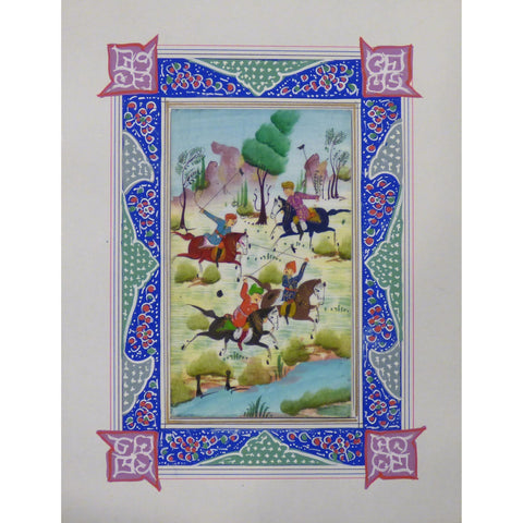 "Persian Miniature Handmade with Unique Design and Colorful Authentic ART  7""  X  9.5"" ABCPM0117"