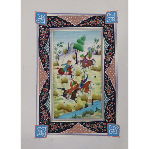 "Persian Miniature Handmade with Unique Design and Colorful Authentic ART  7""  X  9.5"" ABCPM0120"