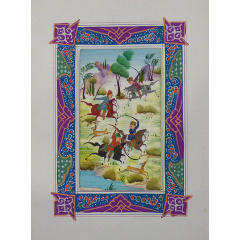 "Persian Miniature Handmade with Unique Design and Colorful Authentic ART  7""  X  9.5"" ABCPM0124"