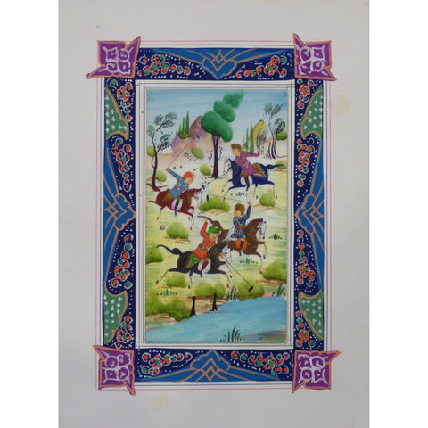 "Persian Miniature Handmade with Unique Design and Colorful Authentic ART  7""  X  9.5"" ABCPM0131"