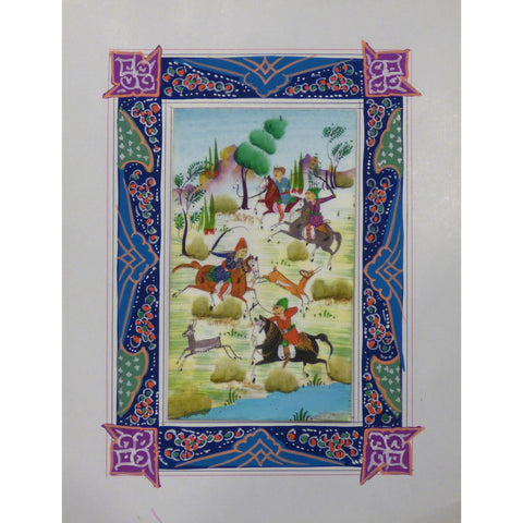 "Persian Miniature Handmade with Unique Design and Colorful Authentic ART  7""  X  9.5"" ABCPM0132"