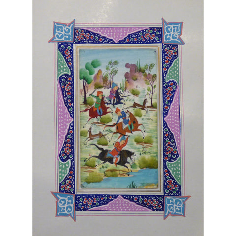 "Persian Miniature Handmade with Unique Design and Colorful Authentic ART  7""  X  9.5"" ABCPM0137"
