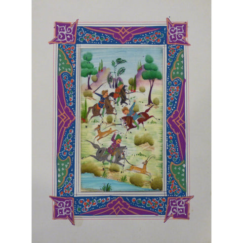 "Persian Miniature Handmade with Unique Design and Colorful Authentic ART  7""  X  9.5"" ABCPM0144"