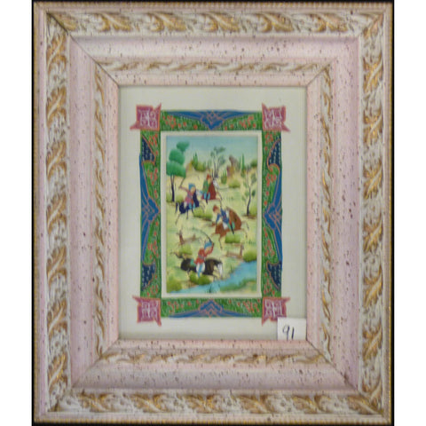 "Persian Miniature Fine Art Handmade Painting Ready to Hang for Home Wall Art Decoration  9""  X  11"" ABCPM0244"