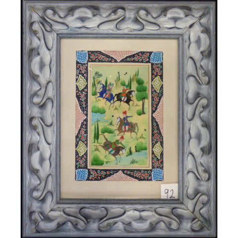 "Persian Miniature Fine Art Handmade Painting Ready to Hang for Home Wall Art Decoration  9""  X  11"" ABCPM0245"