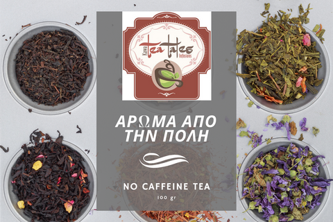 TEA TALES - ΑΡΩΜΑ ΠΟΛΗΣ 100gr - s-coffeehouse