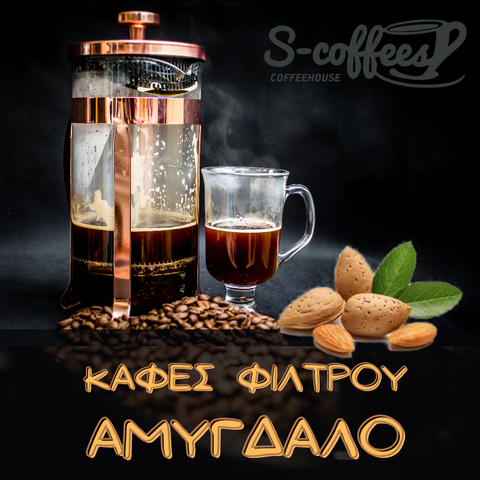 s-coffees-almond-filter coffee