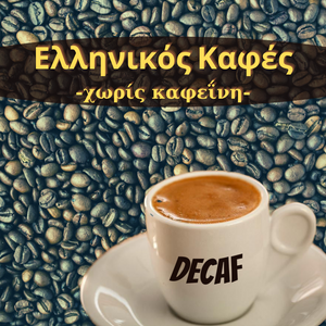 GREEK-COFFEE-DECAF-S-COFFEES