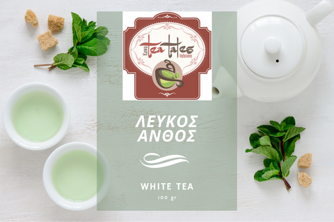 TEA TALES - ΛΕΥΚΟΣ ΑΝΘΟΣ 100gr - s-coffeehouse