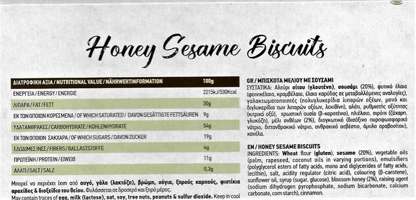 HONEY SESAMI-INGREDIENTS