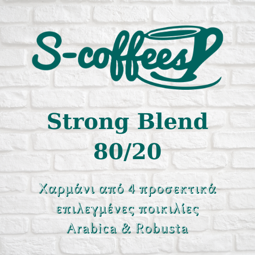 ESPRESSO STRONG BLEND 80%
