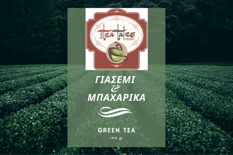 TEA TALES- JASMIN & SPICIES 100gr - s-coffeehouse
