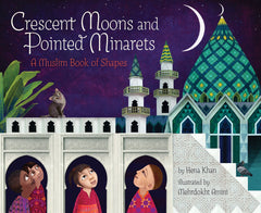Crescent Moons and Pointed Minarets: A Muslim Book of Shapes, BocoLearning.com, Boco Math, Math Learning, Picture Book