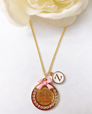4 kuls initial necklace in gold (please include age for measurement purposes)
