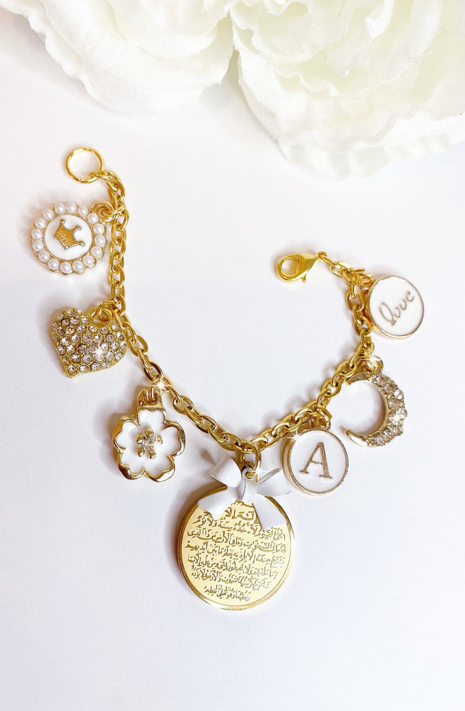 Customized initial Ayat Kursi bracelet in white (please include age for measurement purposes)
