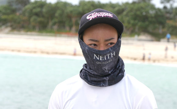 Neith Elastic Fishing Face Mask