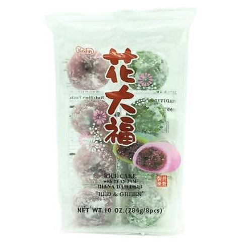 Mochi Rice Cake, Red & Green, Kyoshin, 8pcs