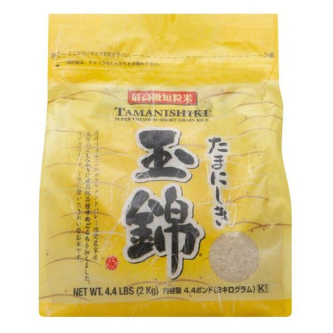 Rice, Short Grain, Tamanishiki 2kg