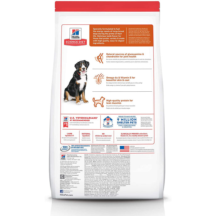 Hills Science Diet Dog Lamb & Rice Large Breed 33lb