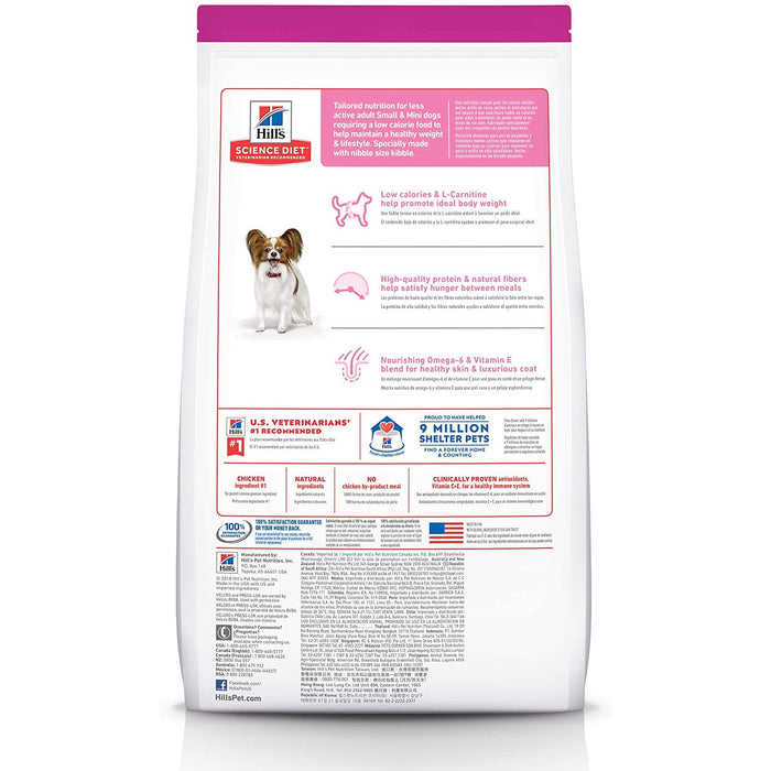 Hills Science Diet Dog Light Small & Toy Breed 4.5lb