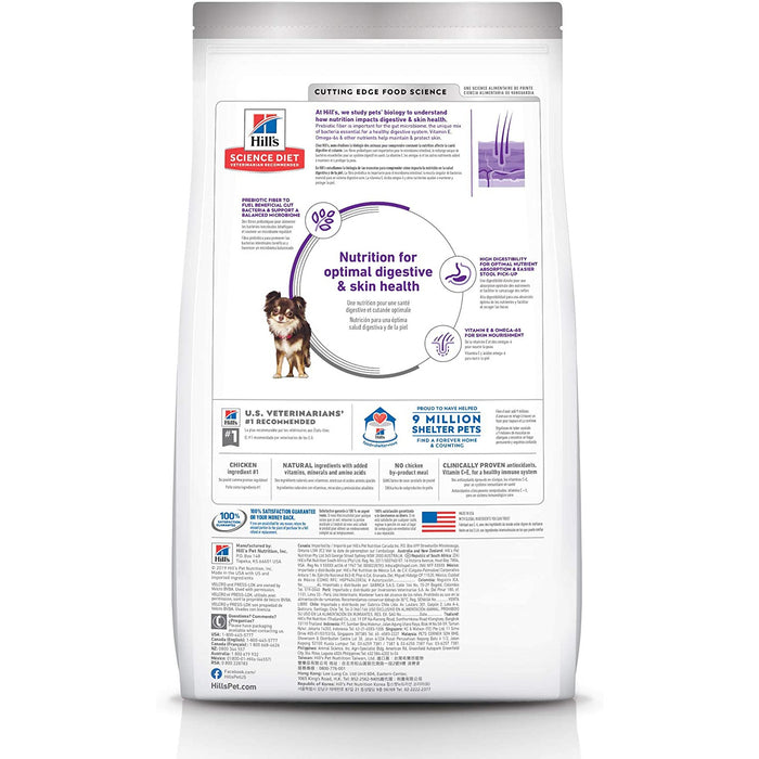 Hills Science Diet Puppy Small & Toy Breed 4.5lb