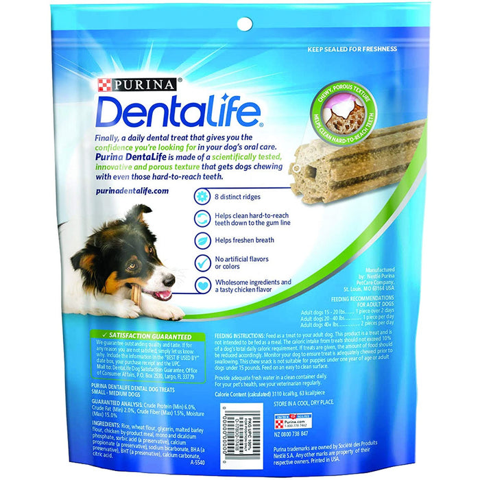 Dentalife Small/Medium 25ct