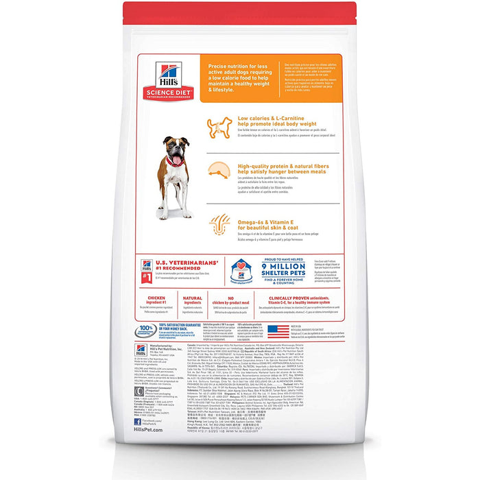Hills Science Diet Dog Adult Light