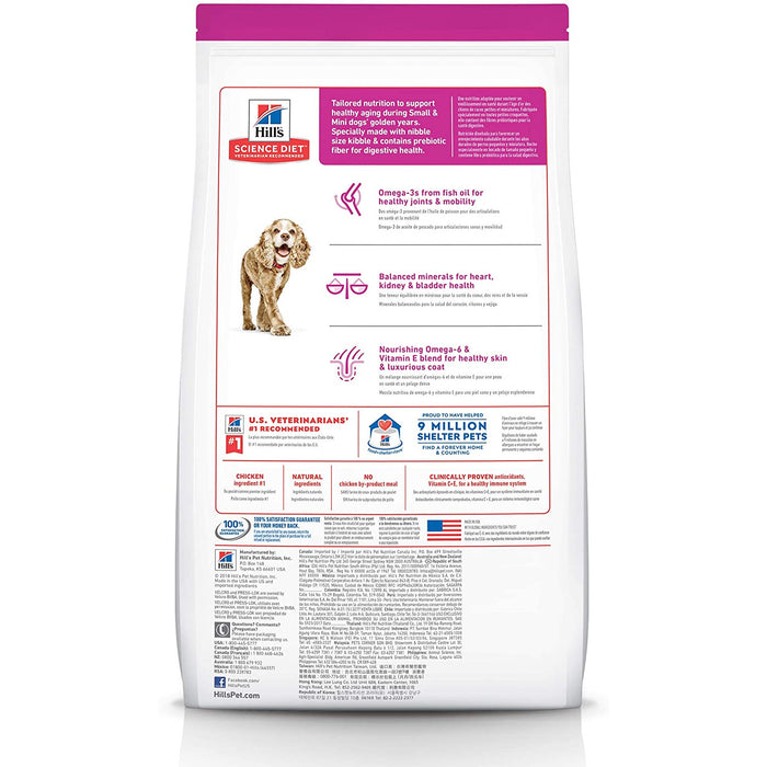 Hills Science Diet Dog Adult 11+ Small & Toy Breed  4.5lb