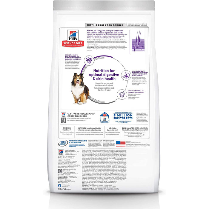 Hills Science Diet Dog Sensitive Stomach & Skin