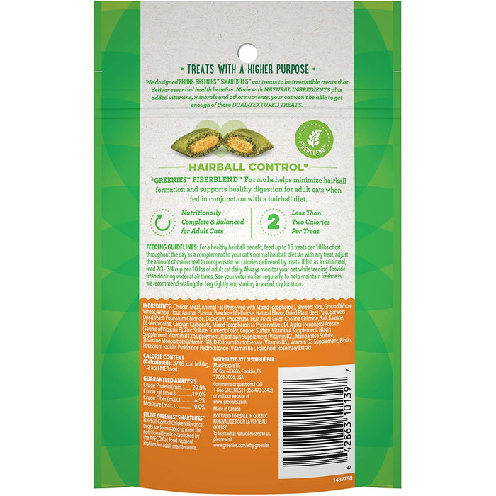 Greenies Cat Smartbites Hairball Control Chicken 2.1oz