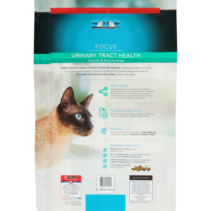 Pro Plan Cat Urinary Healthy