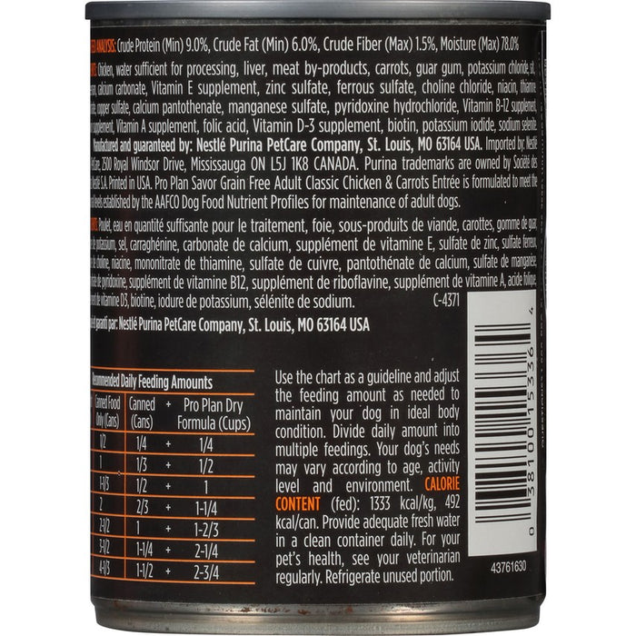 Pro Plan Dog Can Grain Free Chicken & Carrot 13oz 12ct