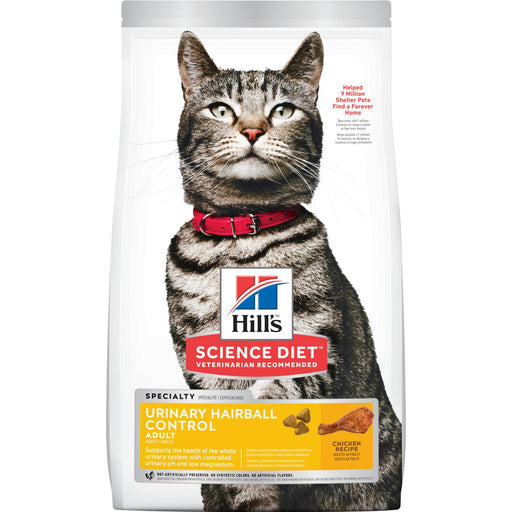 Hills Science Diet Cat Urinary Hairball Control 3.5lb