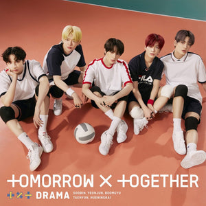 [Japanese Edition] TXT (TOMORROW X TOGETHER) 2nd Single Album - Drama (Standard Ver) CD