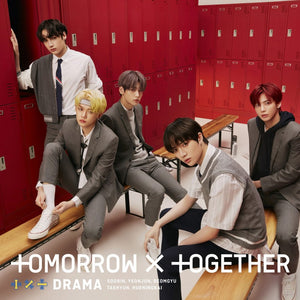 [Japanese Edition] TXT (TOMORROW X TOGETHER) 2nd Single Album - Drama (Type B) CD + DVD