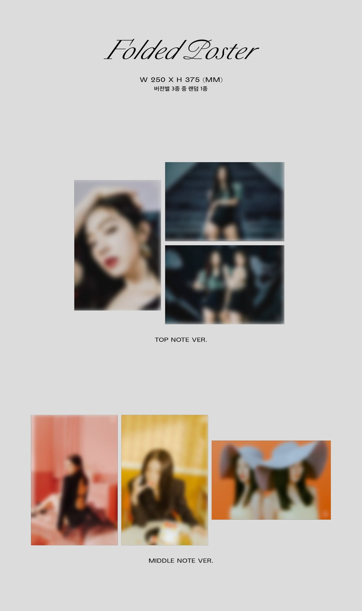 Red Velvet - IRENE & SEULGI 1st Mini Album - Monster (Random Ver.) CD + Poster