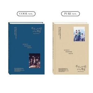 Super Junior K.R.Y 1st Mini Album - When We Were Us (SET Ver.) 2CD + 2Poster